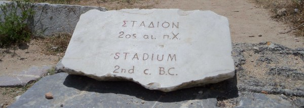 A plaque at the ancient athletics stadium in Rhodes, Greece