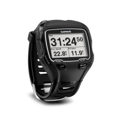 GPS watches - full of buttons, features and functions